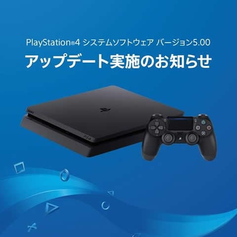 2017-08-22_ps4-update-nobunaga-02.jpg