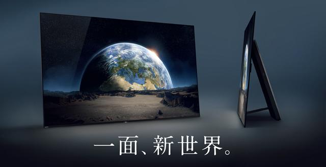 2017-08-23_sonystore-osaka-apla-photocon-ad01.jpg