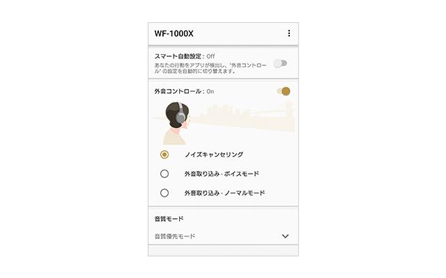2017-09-09_sony-new-headphone-15.jpg