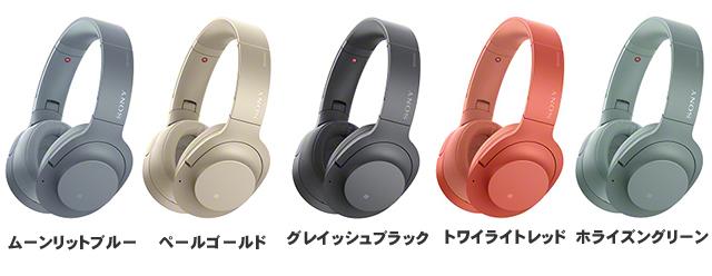 2017-09-09_sony-new-headphone-18.jpg