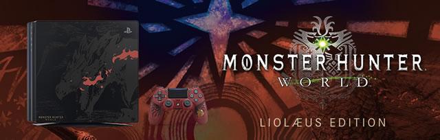 2017-09-20_ps4pro-monster-hunter-world-01.jpg