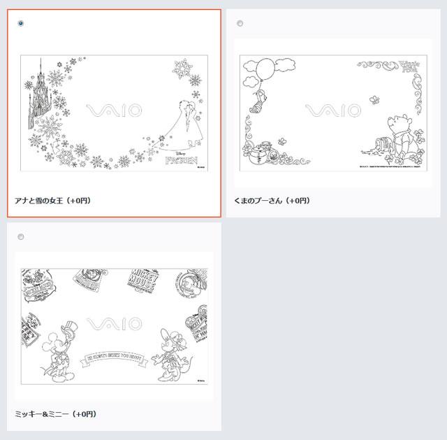 2017-11-01_vaios-disney-design-04.jpg