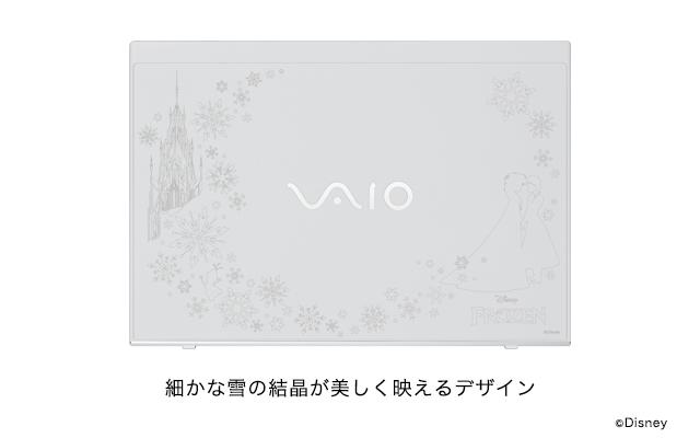 2017-11-01_vaios-disney-design-20.jpg