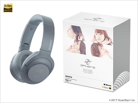 2017-11-10_walkman-headphone-sphere-04.jpg