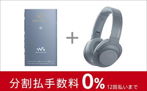 2017-11-10_walkman-headphone-sphere-14.jpg