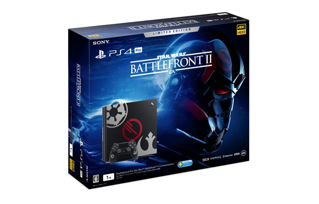 2017-11-18_ps4-starwars-battlefront2-04.jpg