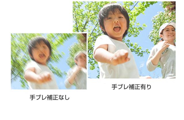 2017-12-19_dsc-w830-cospa-saikyou-04.jpg