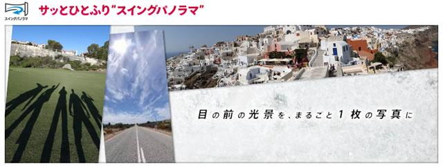 2017-12-19_dsc-w830-cospa-saikyou-06.jpg