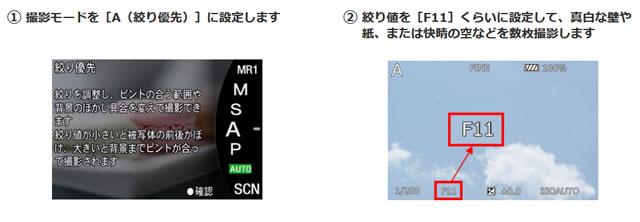 2017-12-26_alpha-nenmatsu-cleaning-05.jpg