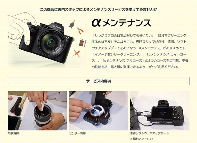 2017-12-26_alpha-nenmatsu-cleaning-07.jpg