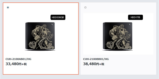 HDD容量は500GBと1TBから選択可能