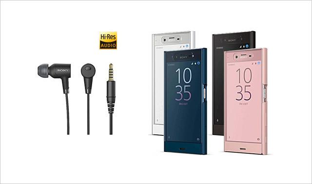 2017-12-28_sonystore-smartphone-accesary-sale-10.jpg