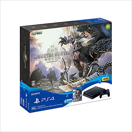 PlayStation(R)4 MONSTER HUNTER: WORLD Starter Pack Black