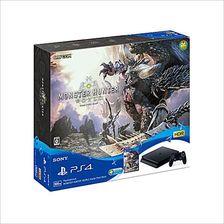 PlayStation(R)4 MONSTER HUNTER: WORLD Starter Pack Black