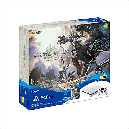 PlayStation(R)4 MONSTER HUNTER: WORLD Starter Pack White