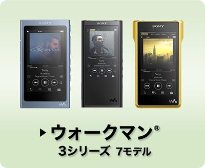 2018-01-10_mora-music-update-02.jpg