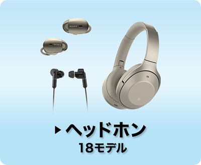 2018-01-10_mora-music-update-03.jpg