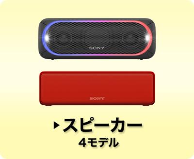 2018-01-10_mora-music-update-04.jpg