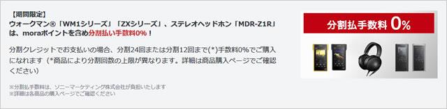 2018-01-10_mora-music-update-06.jpg