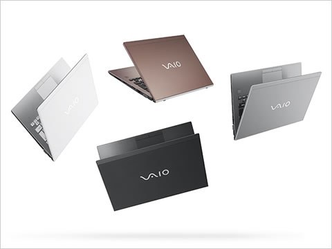 2018-01-13_vaio-intel-security-hole-patch-ad02.jpg