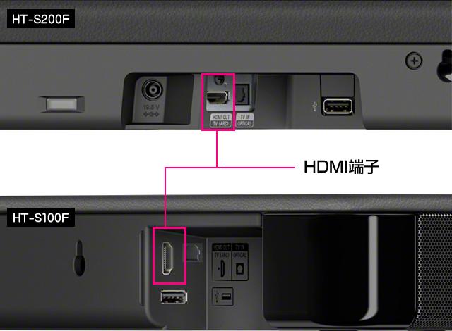 2018-01-16_HT-S200F-soundbar-08.jpg