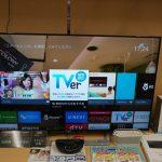 TV見逃し配信アプリ「TVer」がソニーのAndroidTVで3月31日までダウンロード可能!早速試してみた。