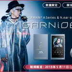 「GARNiDELiA」コラボ ハイレゾ対応ウォークマン&ヘッドホンが販売開始(5月11日までの期間限定)