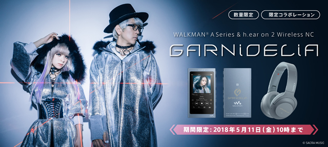 2018-02-16_sonystore-walkman-headphone-garnidelia-01.jpg