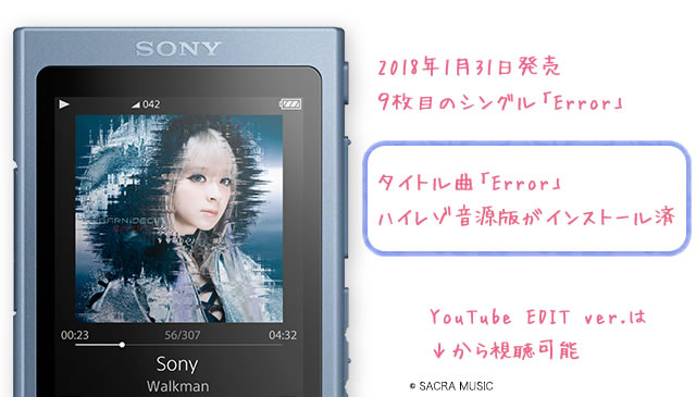 2018-02-16_sonystore-walkman-headphone-garnidelia-06.jpg