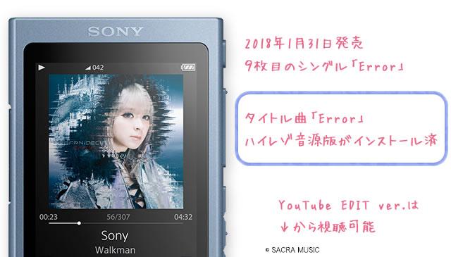 2018-02-16_sonystore-walkman-headphone-garnidelia-06.jpg