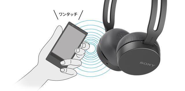 2018-02-22_wireless-headset-wh-ch400-19.jpg