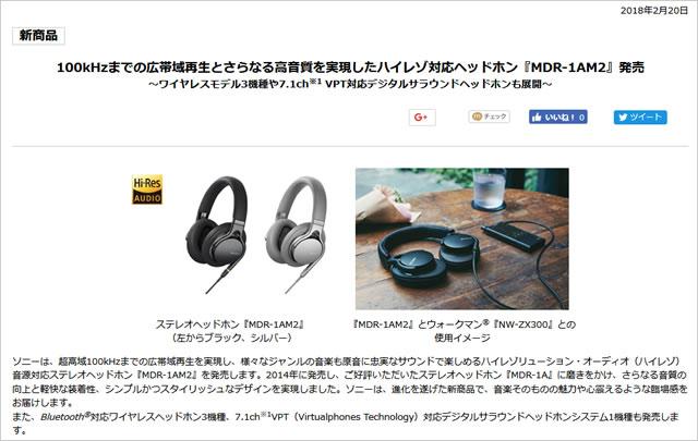 2018-02-22_wireless-headset-wh-ch400-ex01.jpg