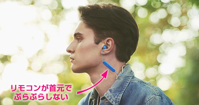 2018-02-24_headphone-wireless-wi-c300-04.jpg