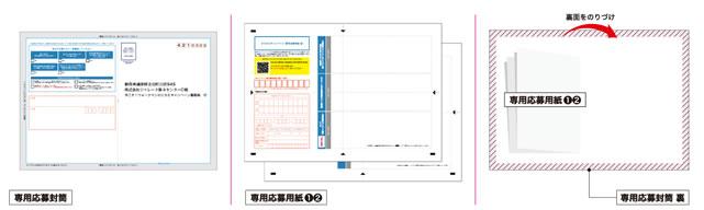 2018-03-02_walkman-norikae-cashback-22-step5.jpg