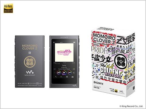 ウォークマンAシリーズ MOMOIRO CLOVER Z 10th ANNIVERSARY MODEL -Hi-Res Special Edition-