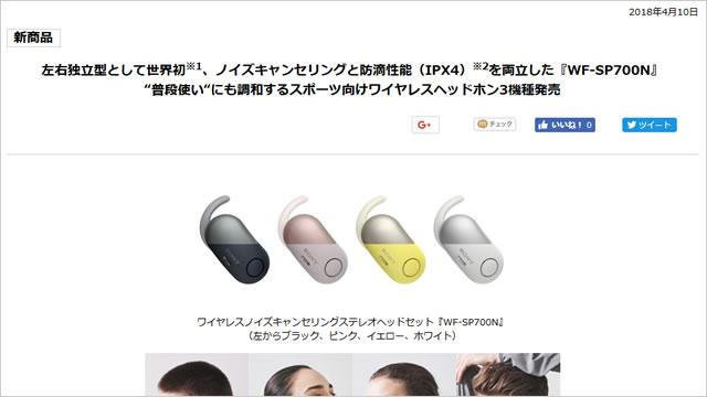 2018-04-11_wireless-sports-headphone-01.jpg