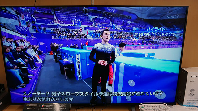 howto-4k-pyeongchang2018-olympic-02.jpg