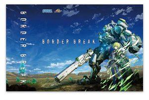 「BORDER BREAK」オリジナルデザインパッケージ(2)
