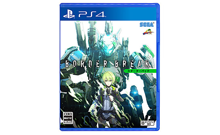 PS4版「BORDER BREAK」