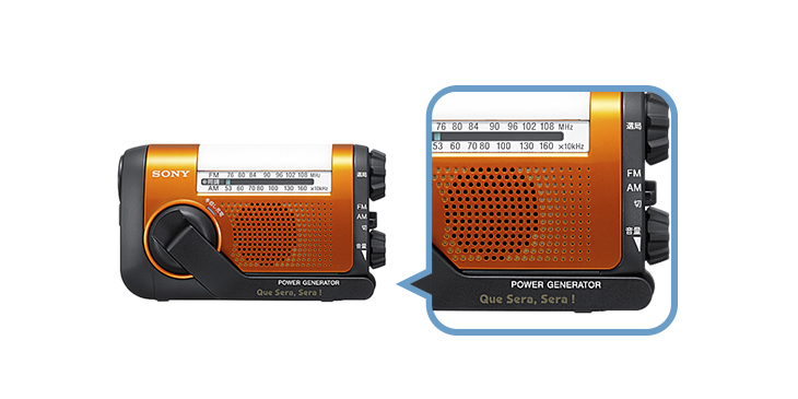 手回しラジオICF-B09 メッセージ刻印が可能