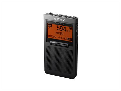 FM/AM PLLシンセサイザーラジオ SRF-T355