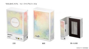「IDOLiSH7」モデル ウォークマンAシリーズ用特製BOX