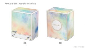 「IDOLiSH7」モデル h.ear on 2 Mini Wireless用特製BOX