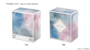 「TRIGGER」モデル h.ear on 2 Mini Wireless用特製BOX