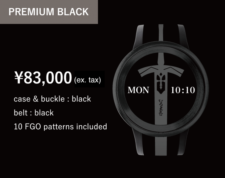 FGO FES Watch U:PREMIUM BLACK
