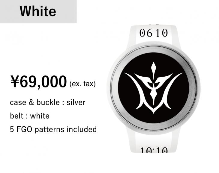 FGO FES Watch U:White