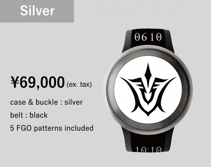 FGO FES Watch U:Silver