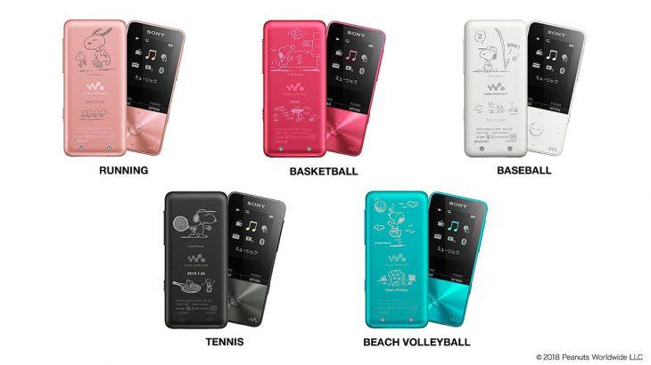 ウォークマン Sシリーズ PEANUTS SPORTS COLLECTION デザインとカラーの組み合わせ
