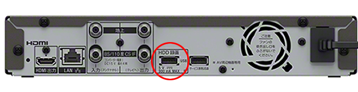 番組を録画できる大容量外付けHDDに対応