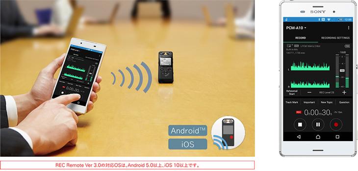 スマートフォンで遠隔操作できる「REC Remote」
